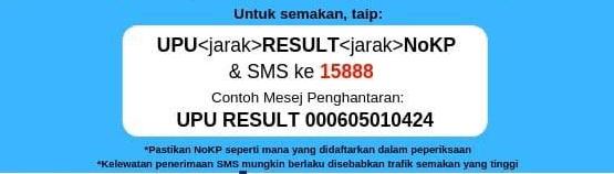 Panduan semakan keputusan UPU secara SMS