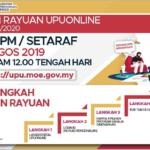 Permohonan Rayuan UPU STPM 2019 Online
