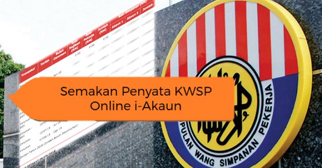 semakan penyata KWSP secara online