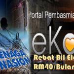 Semakan Rebat Bil Elektrik RM40 Untuk B40 Online