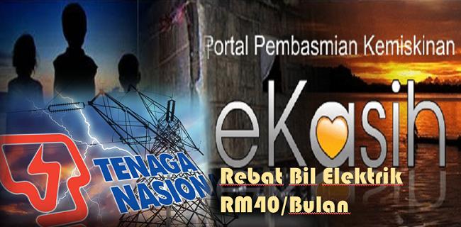 Program Rebat Bil Elektrik RM40 untuk B40 eKasih