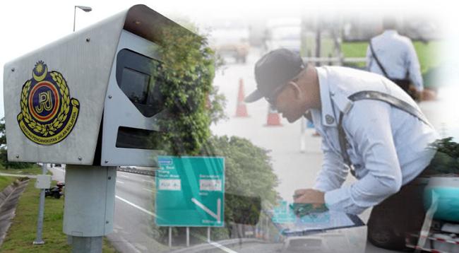 Semakan saman kenderaan secara online