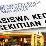 Permohonan Biasiswa Kecil Persekutuan (BKP) Online