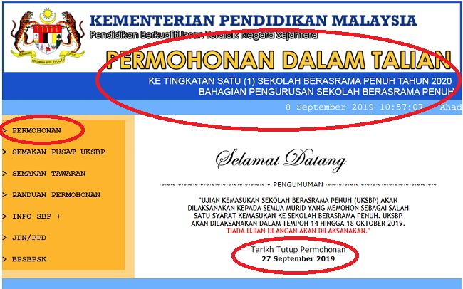 Portal untuk pendaftaran Tingkatan 1 online