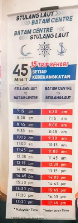 Jadual perjalanan Feri dari Stulang Laut, Johor ke Batam