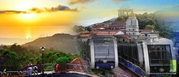Harga tiket Bukit Bendera Kereta Api Cable Car Penang Hill