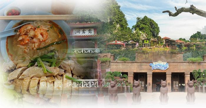 Tarikan pelancong di bandar Ipoh