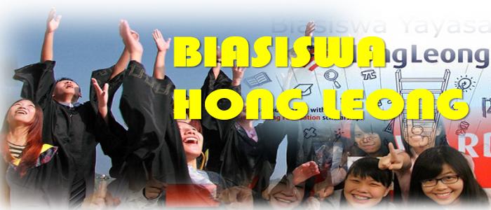 Permohonan Biasiswa Hong Leong Foundation untuk pelajar Malaysia