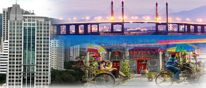 Jadual dan harga tiket bas Kota Bharu ke Penang